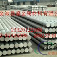 遼陽6061T6鋁棒價格
