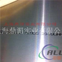 5052铝合金板5052铝型材