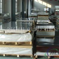 7a04氧化铝板氧化铝板