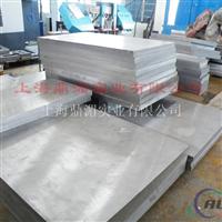 5A12铝合金板5A12铝型材