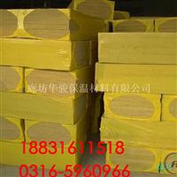防火岩棉保温板保温材料