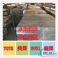 铝及铝合金材供应优质3A21铝板