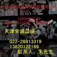 郴州6061T6鋁棒價格