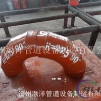 三氧化二铝陶瓷耐磨弯头