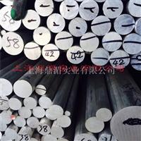 3003铝合金板3003铝型材