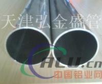 淄博7075T6铝合金管