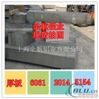 出售2A17铝板2A17优质铝板