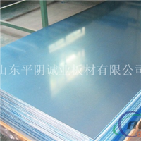 1070铝板用途