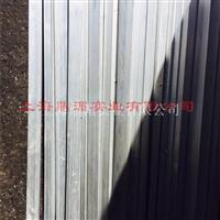 4A01铝合金板4A01铝型材