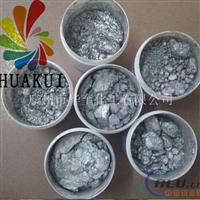 涂料铝银浆 印花铝银浆 稳定性好的铝银粉