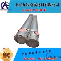 2A04铝棒厂家 LY4铝棒价格