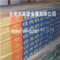 高导电2a12铝板 2a12铝板用途