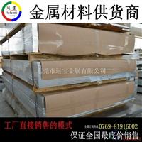 超宽铝板7A04加工稳固形