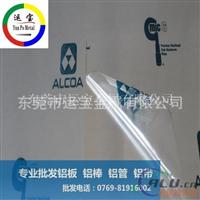 7075铝薄板 铝合金7075中厚板厂家货源