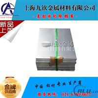 上海7475铝板价格 7475铝棒规格
