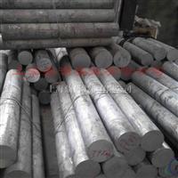 7A33铝合金板7A33铝型材