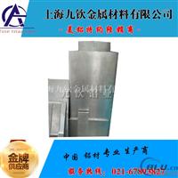 7076铝板性能成分 7076铝棒价格