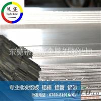 cnc加工2014t651航空铝板薄板厚板裁切