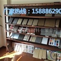 安徽仿石材氟碳漆铝单板供应商