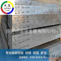销售5050合金铝板材5050铝板密度
