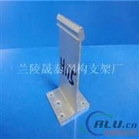 鋁鎂錳板65430型鋁合金支架