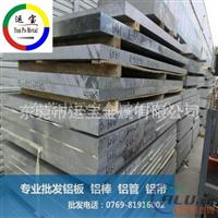 含税供应7A09薄板 7A09铝合金中厚板