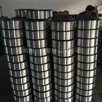 高質量鋁合金焊絲ER4043三眾牌