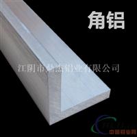 鼎杰长期供应等边角铝,不等边角铝,异型角铝