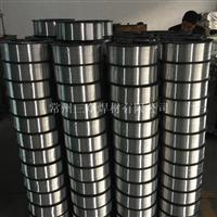 纯铝焊丝ER1100 高品质长期供