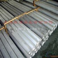 8011铝合金板8011铝型材