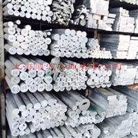 5356铝合金板5356铝型材