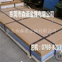 2A12O态铝板 3.0mm铝板多少钱一张
