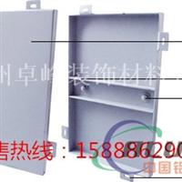 桐庐县粉末喷涂铝单板销售信息