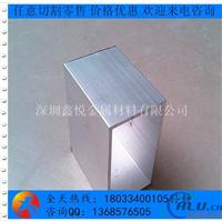 铝方管20152mm铝合金方管 铝型材