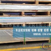 東莞1060鋁板O態熱軋鋁板廠家直銷