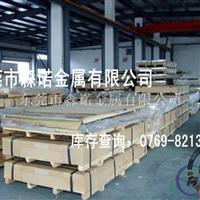 AL5083工装夹具专用铝板