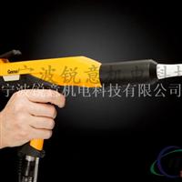 手动粉末喷涂设备 OptiSelect GM03