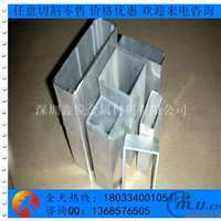 铝方管方通80441.4mm铝合金方管