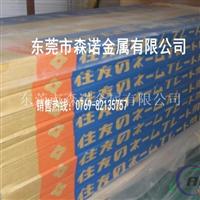 5083O态铝板硬度