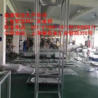 皇闽工业铝型材成品