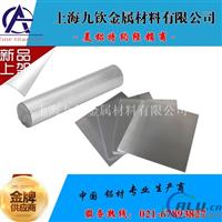 5056铝棒性能强度