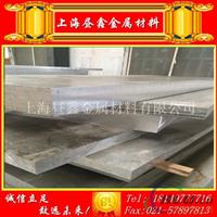 现货畅销LF4铝合金板密度