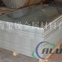 5052铝合金 铝板 铝材 航空超硬铝合金