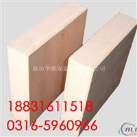 酚醛复合板产品价格