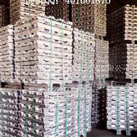 氧化铝价格专业生产优质氧化铝锭厂家
