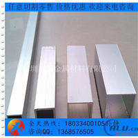 大口径铝方管120601.2mm大规格铝合金方管
