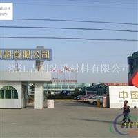 供应铝单板 氟碳铝单板 吉利厂家 无中间商