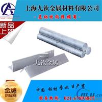 6061铝棒LD30铝棒上海价格