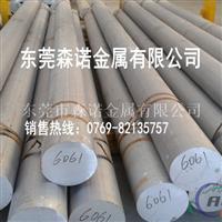 A5083铝棒性能 5083高精密铝管