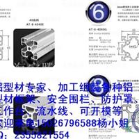 优质铝型材厂家、规格齐全、现货直销